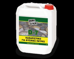 ΚΑΘΑΡΙΣΤΙΚΟ ΦΥΣΙΚΩΝ ΠΕΤΡΩΝ DUROSTICK D-7 20kg